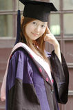 Bachelor of china. Outstanding undergraduate students to obtain Royalty Free Stock Photography