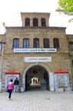 Bachkovski klosteringång Royaltyfria Foton