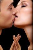 bacio Immagine Stock