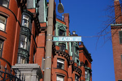 Back Bay, Boston Stock Photography