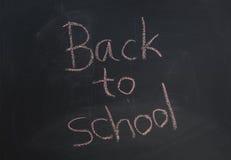 back blackboard school to 免版税图库摄影