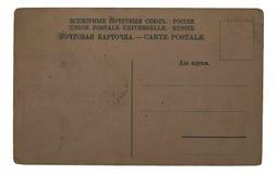Back of blank postcard Stock Photography