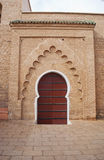Back Entrance to the Koutoubia Mosque in Marrakech, Morocco Royalty Free Stock Photo