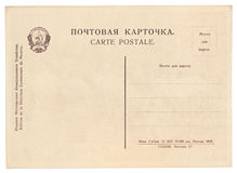 The back of Russian vintage postcard. 1928 stock photo
