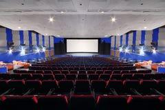 Back of seats in Neva cinema Stock Photo