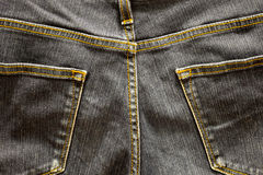 Back side of jeans trousers Stock Images