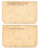 The back side of an old postcards from 1914 Royalty Free Stock Photo