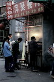 Chinese street restaurant Beijing Royalty Free Stock Photos