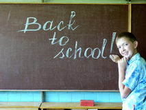 Free Back To School Royalty Free Stock Photo - 1129055