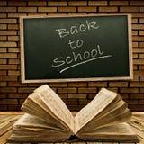 Back to school! Stock Photos