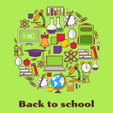 Back to school.  background with school supplies Stock Images