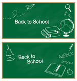 Back to school banners Royalty Free Stock Photos