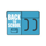 Back to school. big schoolbag. Illustration for September 1.. Large Backpacks Stock Image