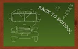 Back to school. School bus Stock Photo
