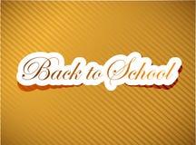 Back to school card illustration design Stock Photo