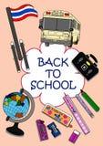 Back to school Clip Art-illustration. Set of Back to school Clip Art-illustration Stock Photos