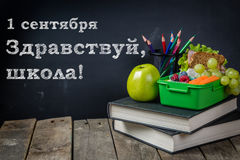 Back to school concept. Healthy lunch and stationary,russian language Stock Photo