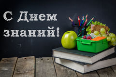 Back to school concept. Healthy lunch and stationary,russian language Royalty Free Stock Photo
