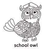 Back to school. Cute School Owl. stock illustration