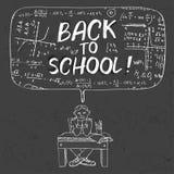 Back to school Stock Photo
