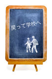 Back to school in japanese Royalty Free Stock Photography