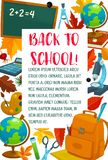 Back to School vector autumn education poster. Back to School poster of school bag, book or paint brush and maple leaf, chemistry copybook or ruler for September Royalty Free Stock Photography