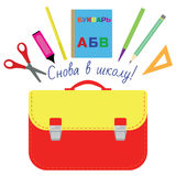 Back to school. School bag and supplies. The inscription in Russ Royalty Free Stock Photos