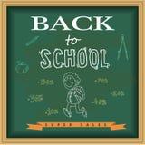 Back to school. Stock Photos