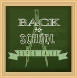 Back to school. Stock Image