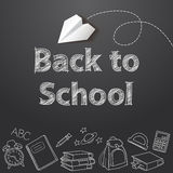 Back to school text end school vector doodle Royalty Free Stock Photography
