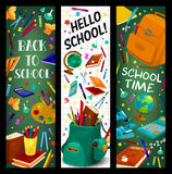 Back to School vector stationery banners set Royalty Free Stock Photos