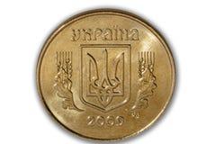Back of used Ukrainian coin to 50 kopek macro Stock Photography