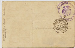 Back of a vintage postcard with postmark royalty free stock image