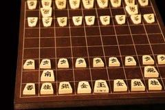 Backboard i kawałki Shogi obrazy royalty free