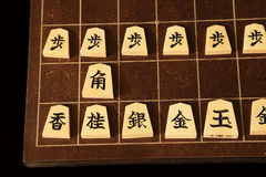 Backboard and pieces of Shogi Stock Photo