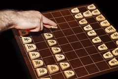 Backboard and pieces of Shogi Stock Photography