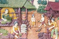 Backgound tailandés del campo en pho del wat Fotos de archivo libres de regalías