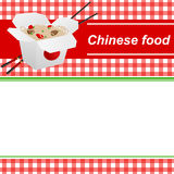 Background abstract Chinese food white box black sticks red cell frame illustration Stock Photos