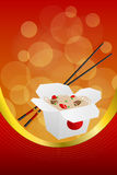 Background abstract Chinese food white box black sticks red yellow frame vertical gold ribbon illustration. Vector Stock Photo