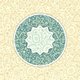 Background with abstract Seamless protozoa patterns Stock Photography