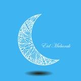 Background with arabic mandala Stock Photo