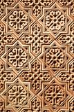 Background of Arabic pattern Royalty Free Stock Image