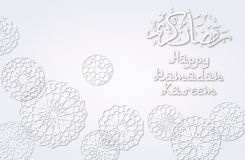 Background with Arabic White Pattern vector illustration