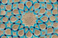 Background. Architecture details of the mosaic at the Jame Mosque of Yazd, the Friday Mosque, Yazd, Iran. The mosque is the grand congregational mosque of Yazd Stock Photography