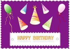 Background for celebration Royalty Free Stock Image