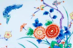 Background cherry. Swan sakura nature stock image