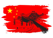 Background with China motive Royalty Free Stock Photography