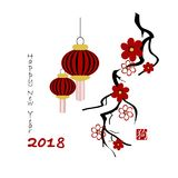 Chinese new year. Background for 2018 Chinese new year. Vector illustration. Black lettering 2018 new year, blossom branch and decorated with Chinese lantern Stock Illustration