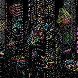 Background City Nightlife Vector Stock Photo