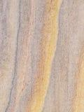 background colorful stone Στοκ φωτογραφίες με δικαίωμα ελεύθερης χρήσης